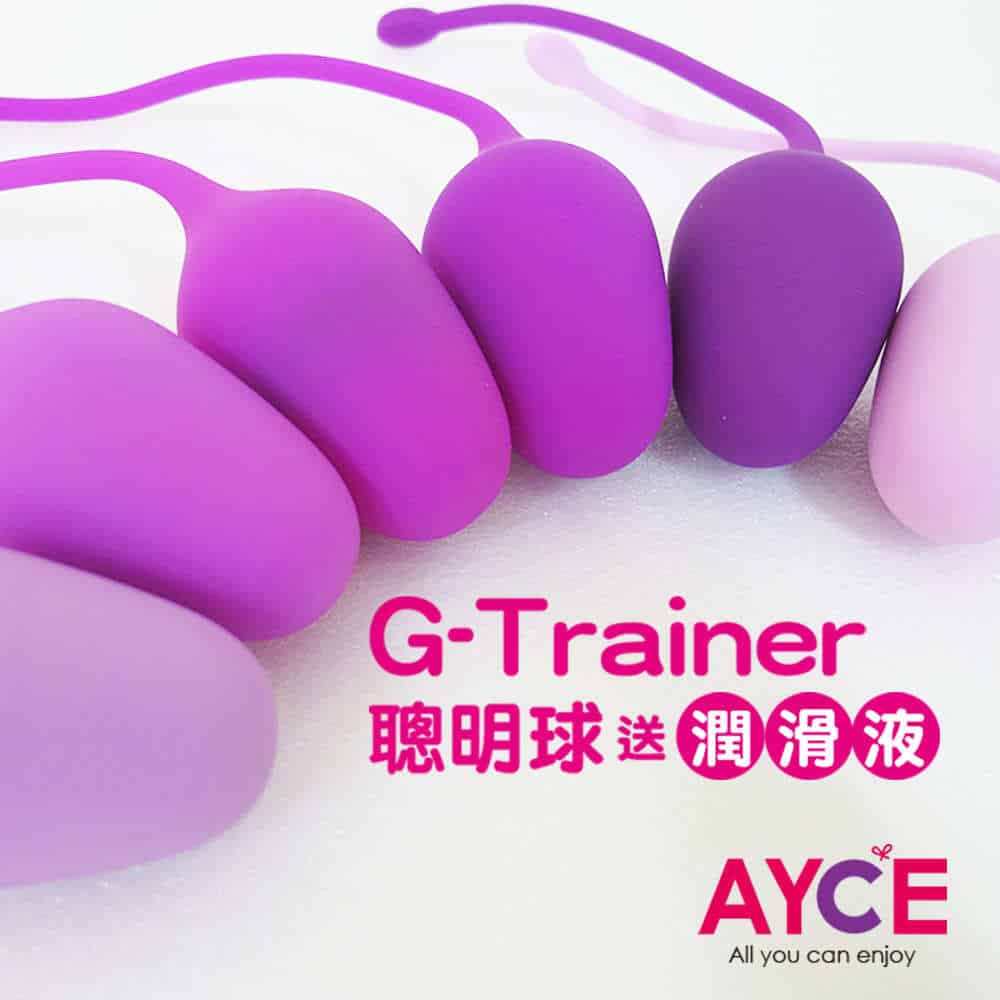 AYCE G-Trainer